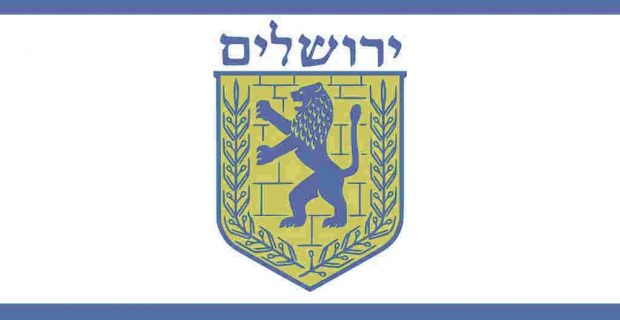Hatikvah, Israel's national anthem, is about the Messiah